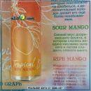Tropical Island Ripe Mango 60мл - жидкость для заправки электронных сигарет Tropical Island. Украина.