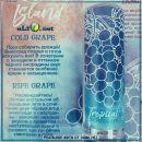 Tropical Island Ripe Grape 60мл - жидкость для заправки электронных сигарет Tropical Island. Украина.