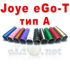 Атомайзер JOYE eGo-T (тип А)