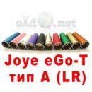 [Joyetech] Атомайзер Joyetech eGo-T (тип А) LR