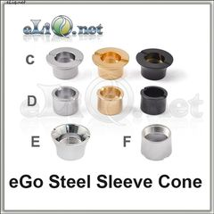 Конус (юбка) eGo Steel Sleeve Cone (тип F) для Mini Vivi Nova