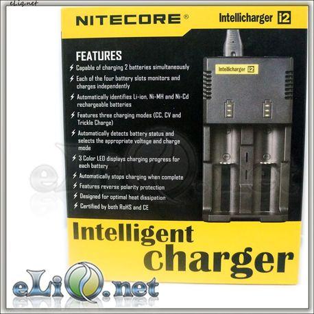 i2 Sysmax / Nitecore Intellicharger V2 Зарядное устройство