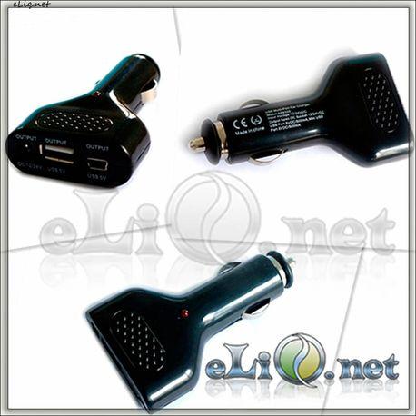 Multi Port car charger adapter / адаптер для зарядки в автомобиле
