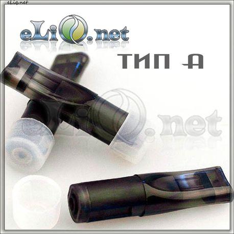 Картриджи (танки) для атом-в eGo-T тип А / eGo-C