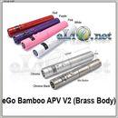 Vamo V2 - eGo Bamboo APV V2 (Brass Body) - в латунном корпусе