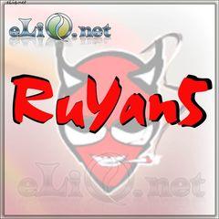 Ruyan5 TW (eliq.net) - жидкость для заправки электронных сигарет.