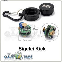 Sigelei Kick