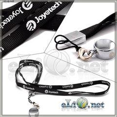 [Joyetech] Шнурок для ношения электронной сигареты на шее. С колечком и карабинчиком. Для Ego-T/ Ego-C