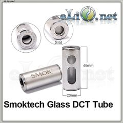[Smoktech] 5ml Glass DCT Tube  - колба для СМОК ДКТ
