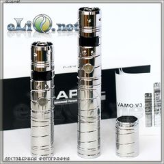 Vamo V3 (Вамо) - eGo Variable Volt/Watt APV V3 Латунный корпус