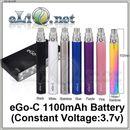 1100mAh (3.7v) eGo / eGo-T / eGo-C Battery - батарейка