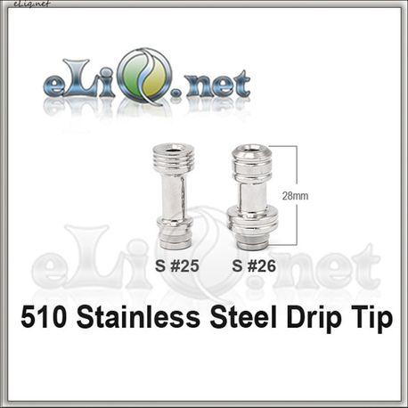 S25 - S26 (Дрип-тип из нержавеющей стали)