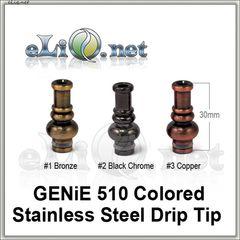 GENiE 510 (Цветной дрип-тип из нержавеющей стали)