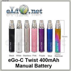eGo-C Twist 400mAh - варивольт