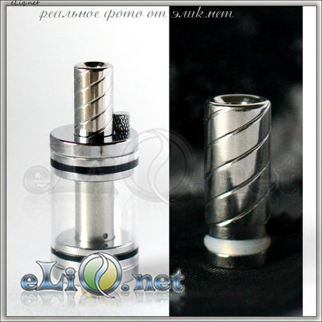 Sprial Drip Tip (Дрип-тип из нержавеющей стали) №29