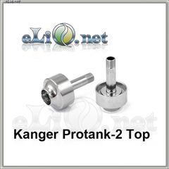 [KangerTech] Protank-2 Top - верхняя часть