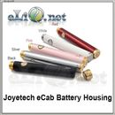 Joyetech eCab Battery Housing - стакан для аккумулятора