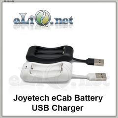 Joyetech eCab Battery USB Charger