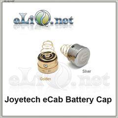 Joyetech eCab Battery Cap - крышка батарейного отсека.