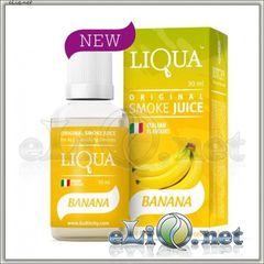 30 мл LIQUA Банан / Banana