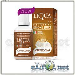 30 мл LIQUA Cappuccino / Капучино