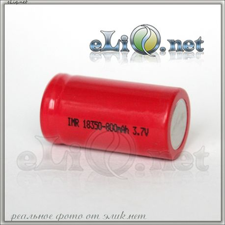 IMR 18350 800mAh 3.7V rechargeable li-ion battery