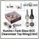 [Kumiho] 2.8 ml i-Tank Pyrex Glass BCC Клиромайзер (набор)