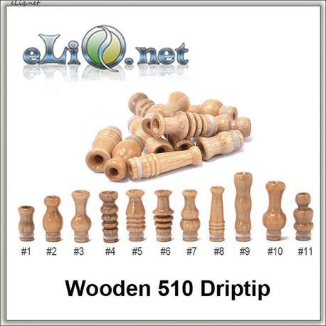 (510) Деревянный дрип-тип