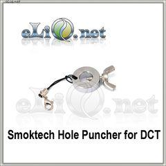 [Smoktech] Дырокол для ДКТ