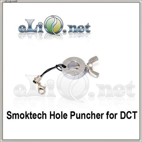 Дырокол от Smoktech (для ДКТ)