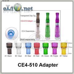 CE4-510 Пластиковый прозрачный переходник с СE4 (СЕ5 и тп) на 510 дрип-тип
