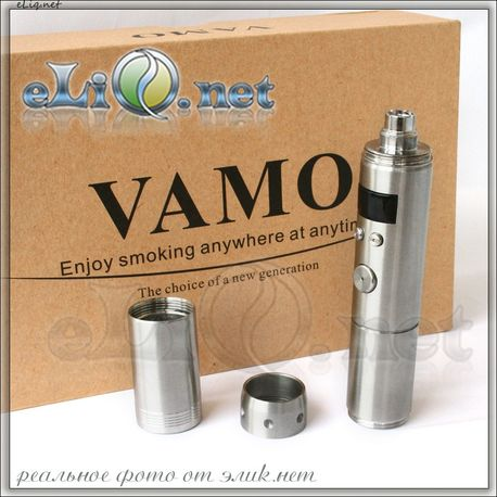 Vamo V5 (Stainless Steel) eGo Variable Volt/Watt APV V5 (Detachable Head)