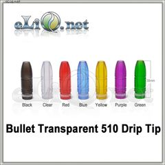 [510] Пластиковый дрип-тип / мундштук в форме пули