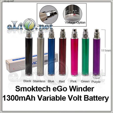 [Smoktech] eGo Winder 1300mAh - варивольт