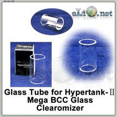 20 х 33 мм. Стеклянная колба для HyperTank 2 Mega BCC