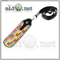 Красивый чехол для ношения электронной сигареты eGo на шее