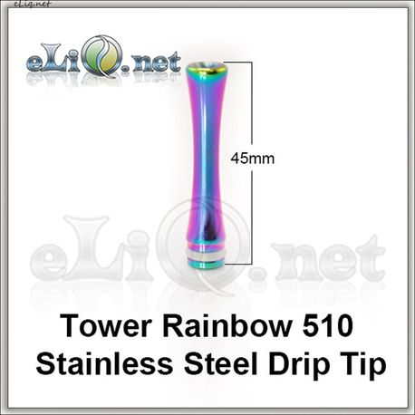 [510] Rainbow SS Drip Tip - радужный длинный дрип-тип / мундштук из нержавеющей стали