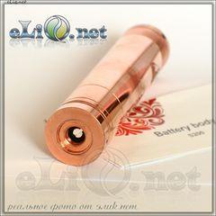 Copper Nemesis Mod -  Мехмод, (Медная Немезида, клон)