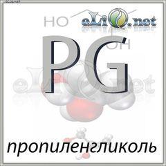 ПГ / PG (пропиленгликоль для вейпа) DOW
