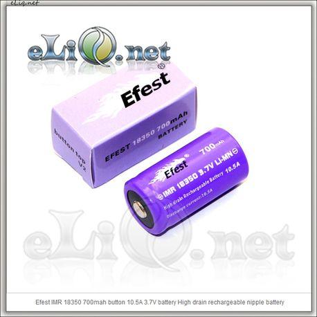 Efest IMR18350 700mah (Purple) 2014 button top [10.5A] Высокотоковый аккумулятор