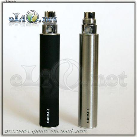 1600mAh eGo / eGo-T / eGo-C Battery - батарейка