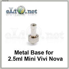 База для клиромайзеров Mini Vivi Nova