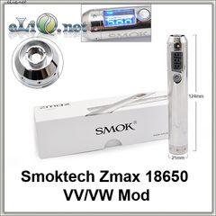 SMOKtech Zmax 18650 VV/VW - варивольт/вариватт.