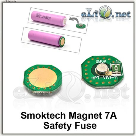 SMOKtech Vape Safety Fuse / Protection Chip / плата защиты