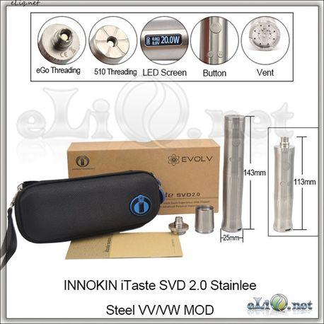 20W Innokin iTaste SVD 2.0 Stainless Steel VV/VW MOD - Варивольт / вариватт