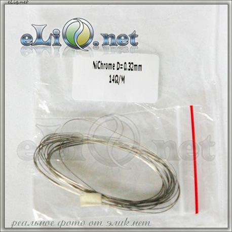 Нихром 0.32 мм (Nichrome) - 2 метра
