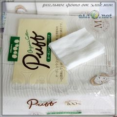 Puff - Japan 100% Organic Cotton - 5х6 см - Пафф, коттон, вата.