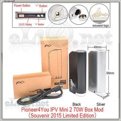 Pioneer4you IPV Mini 2 70w Box Mod (Souvenir 2015 Limited Edition)- боксмод вариватт.