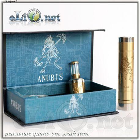 Anubis 18650 Mod Kit. Механический мод, атомайзер. набор. клон.
