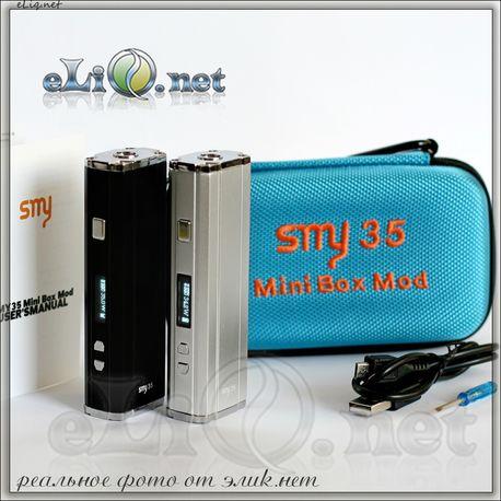 SMY 35W Mini Box Mod - мини боксмод вариватт